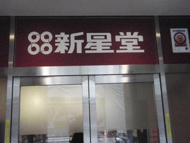 p4030002.JPG
