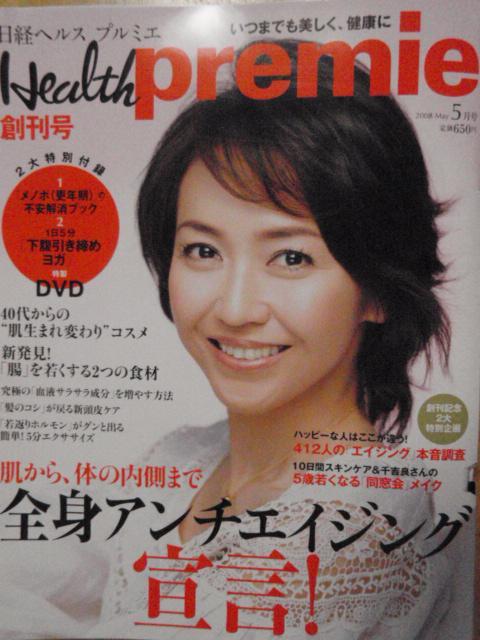 p4110002_01.JPG