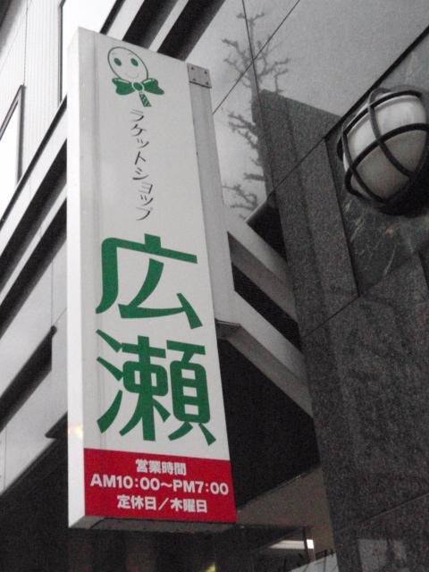 p4190005_01.JPG