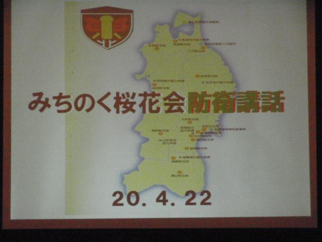 p4220077.JPG