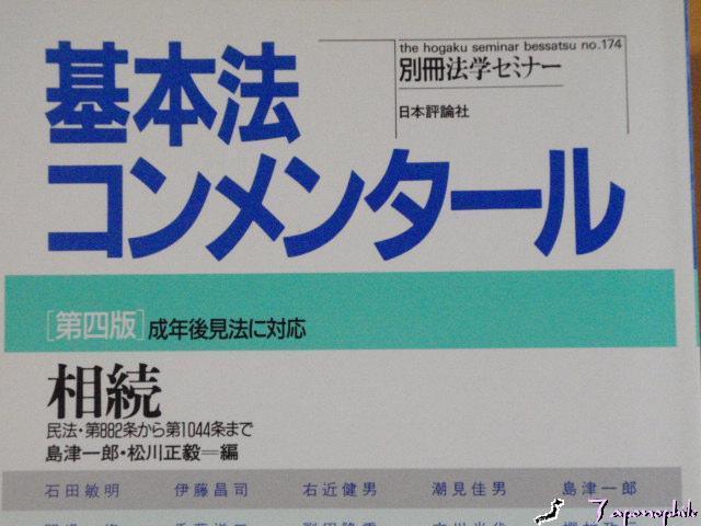 p4280008.JPG