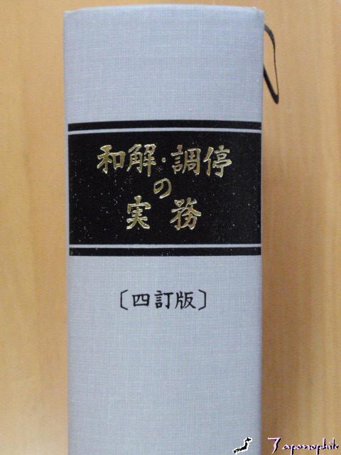 p4280012.JPG