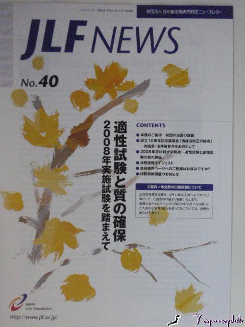 p4290002.JPG