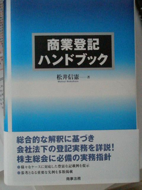p4300002.JPG