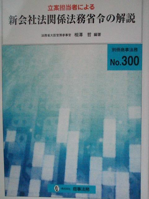 p4300015.JPG