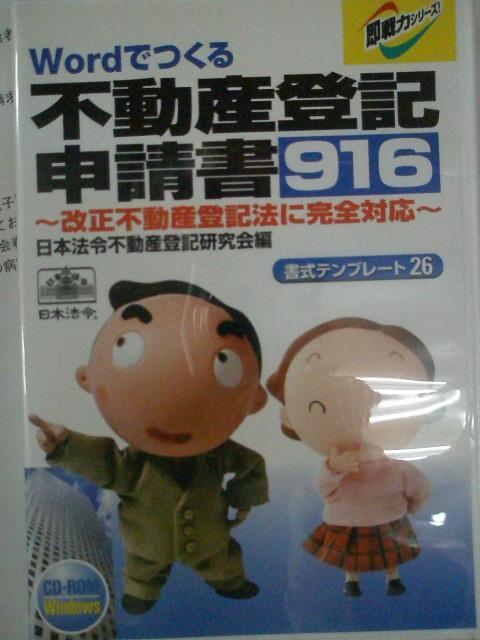 p4300022.JPG
