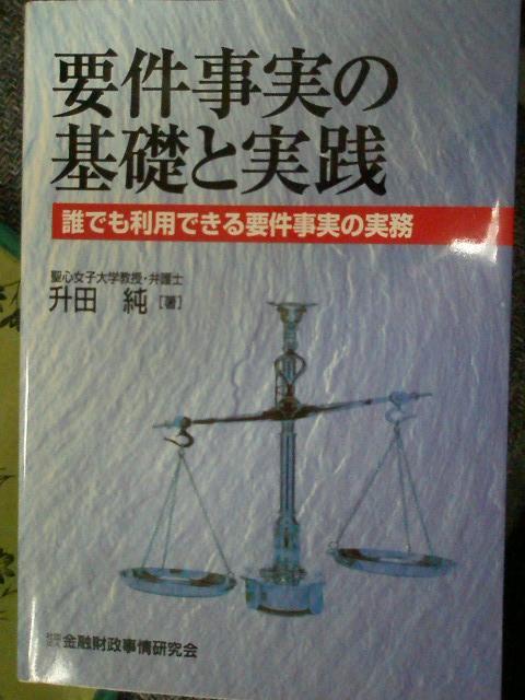 p4300037.JPG