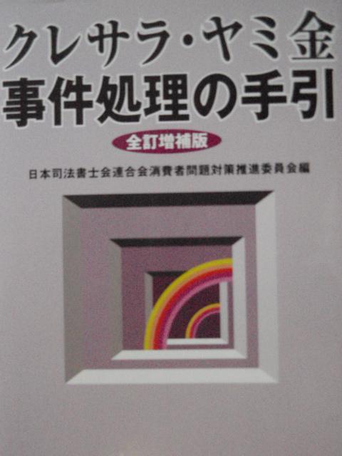 p5260018.JPG