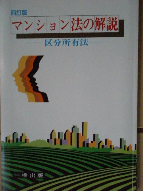 p6210023.JPG