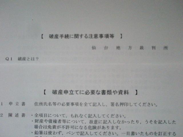 p6210027.JPG