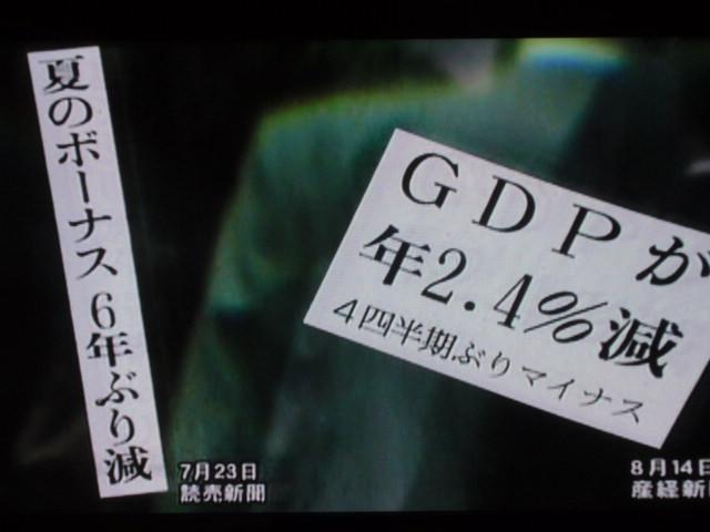 p8200010.JPG