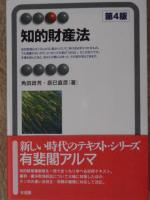 p9140028.JPG