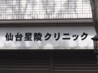 pa100006.JPG
