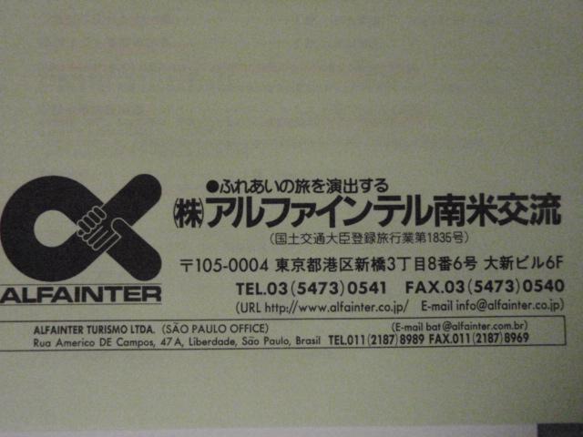 pc300010_02.JPG
